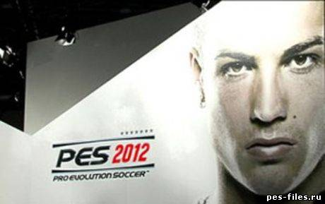 Cristiano Ronaldo - No Tomorrow PES 2012