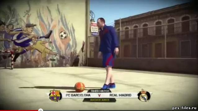 Fifa Street 2012 demo Gameplay !