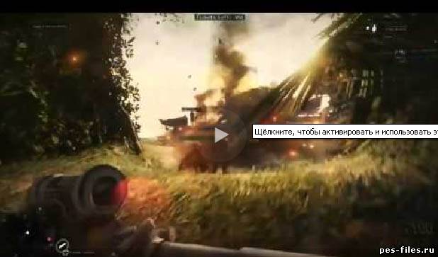 Medal of Honor: Warfighter - Debut Multiplayer Trailer