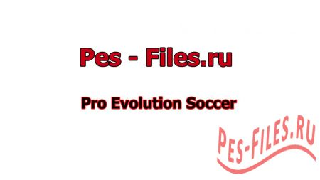 Pes-files.ru goals Pes 2015 part3