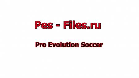 Pes 2015 online match goals part2