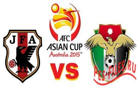 Iraq V Palestine AFC Asian Cup Australia 2015