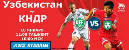 Uzbekistan vs DPR Korea AFC Asian Cup Australia 2015