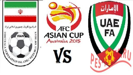 Iran vs UAE AFC Asian Cup Australia 2015