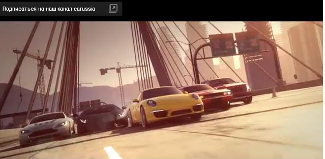 Need for Speed Most Wanted Официальный трейлер