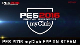 Трейлер бесплатной версии PES 2016