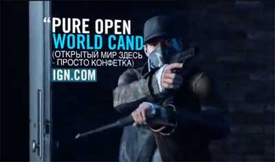 Watch Dogs Трейлер
