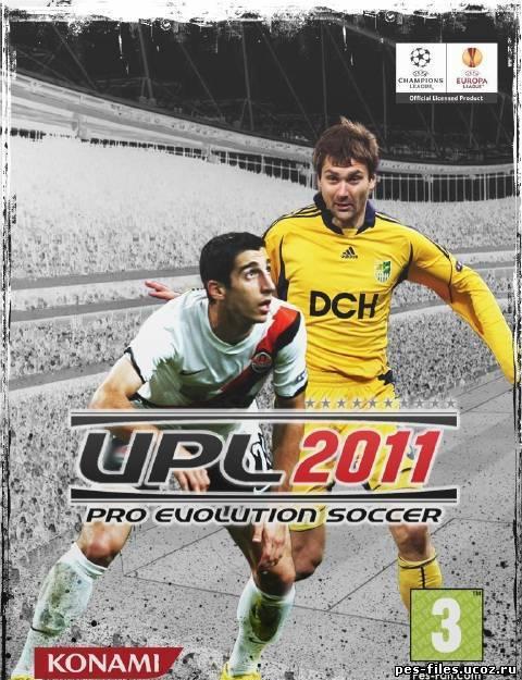UPL Vita Football Patch 3.0.3 Fix