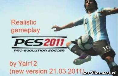 PES2011 realistic gameplay new version 21.3.11