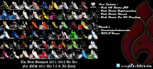 The Best Bootpack 2011/2012