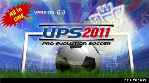 UltiMATePatch Season 2011 v 6.0 (All in One)
