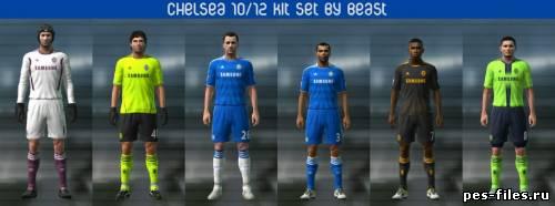 Chelsea 11/12 Kit Set