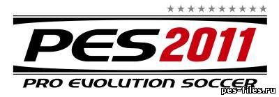 0.7 New Generation Patch for PES 2011