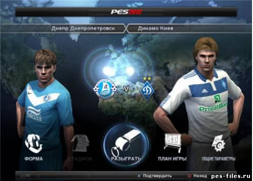UPL 0.2 for PES 2012 Demo