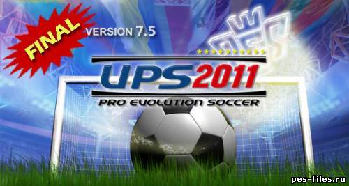 UltiMATePatch Season 2011 v 7.5 (Final) Торрент