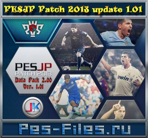 Pes 2013 patch 102