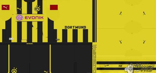 Borussia Dortmund kit pack 12/13