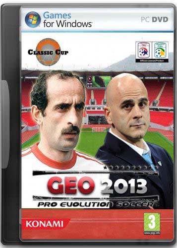 Geo Patch v 1.1