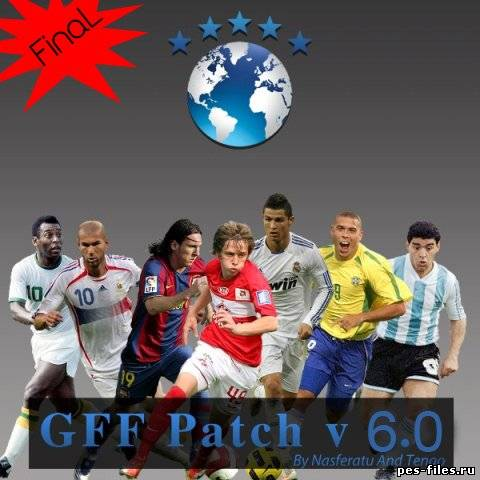GFF Patch v 6.0 Final