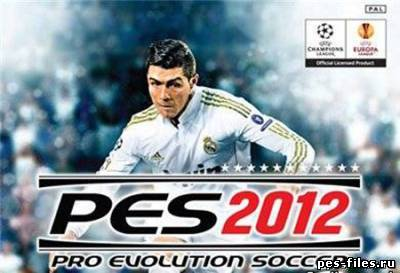 Pro Evolution Soccer 2012 (2011) PC Repack
