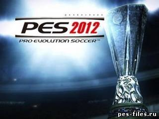 Pes 2012 Music patch by rvs_05 v.1