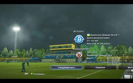 PesMaster.Ru 2013 Patch v.3.0 - Украинская Премьер-Лига для PES 2013.