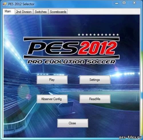 Pes-zone.ru/news/pes_2012_patch/1-0-58 - CachedВстречаем финальную