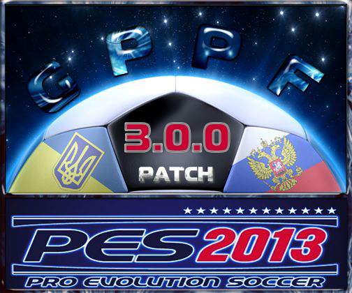 GPPF Patch 3.0.0 for PES 2013