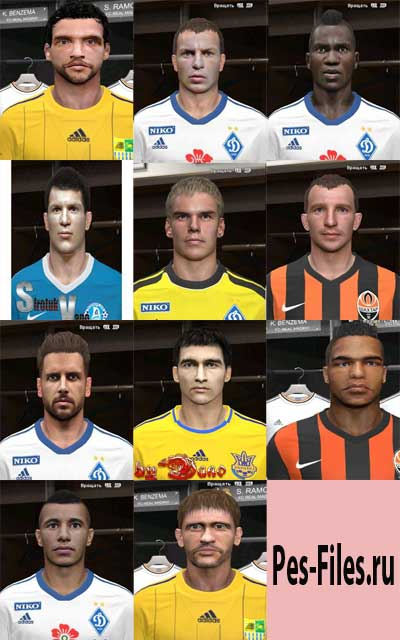 Big Upl facepack 2014