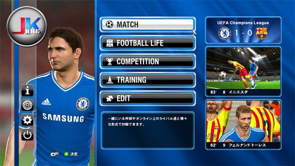 PES 2014 High Definition mod exe
