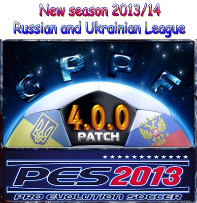 PES 2013 GPPF Patch 4.0.0 New Season 2013/14