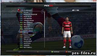 BRPRO PES 1.3 патче есть все лиги Европы(Премьер-лига, Ligue 1, Liga BBVA,