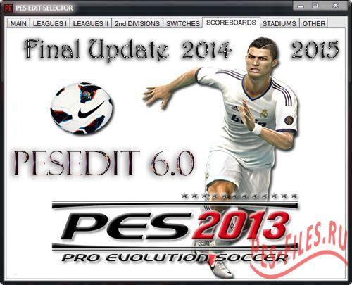 футбол 1 онлайн Update: Update 2nd Divisions PESEdit 6.0 2014/15, патчи и моды