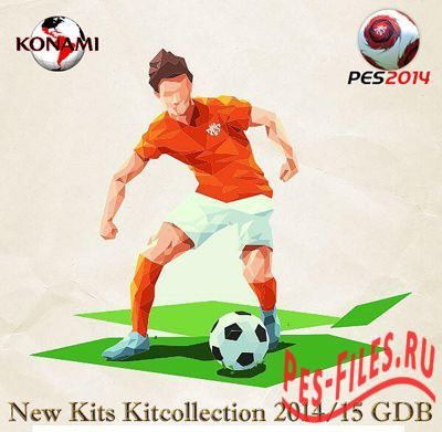 New Kits Collection 2014/15