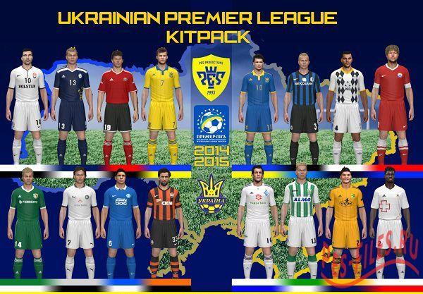 Лига бесплатно через торрент на Patch Fifa Manager 12 League Turkmenista