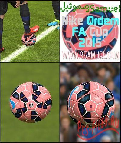 Nike Ordem 2 FA Cup 2014-15 Ba...