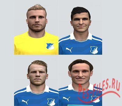 Hoffenheim Face Pack