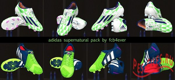 Adidas Supernatural Pack