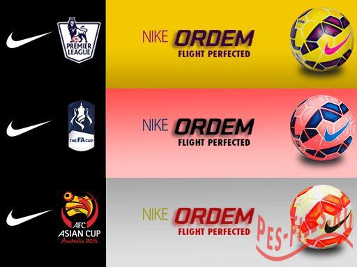 Ball Collection Nike Ordem II