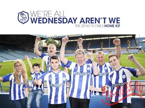 GDB Kits Sheffield Wednesday 2014/15