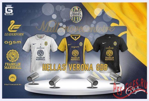 GDB Hellas Verona 14/15