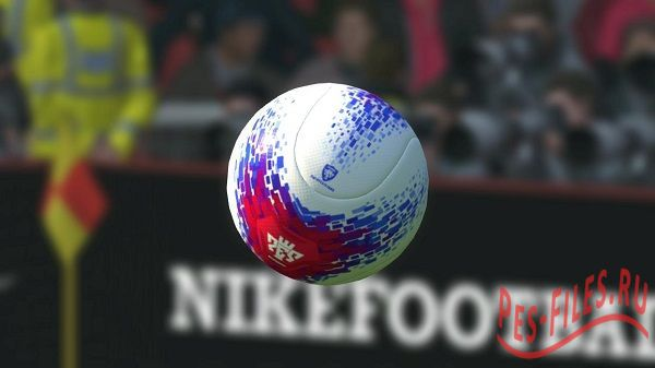 PES 15 Demo Ball for PES14