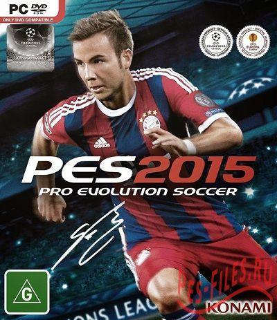 Скачать Pro evolution soccer 2015