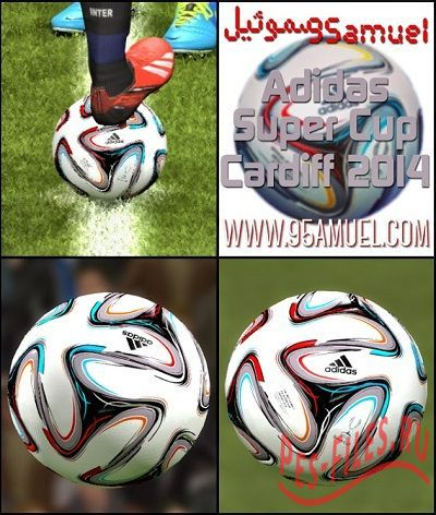 Adidas UEFA Supercup Cardiff 2014 Ball Full HD
