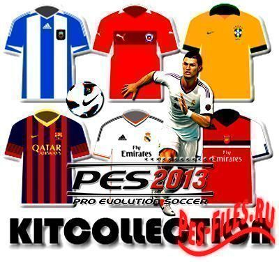 New & Update GDB Kits 2014/15
