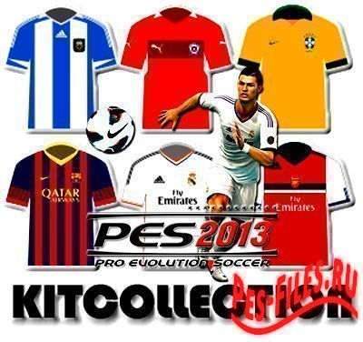 New & Update GDB Kits 2014/15 #6