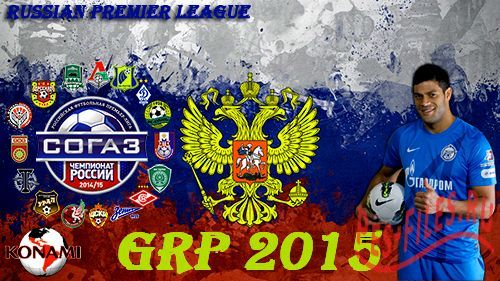Games Russian Patch 2015 beta 03
