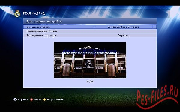 Stadiums Pack PES 2015