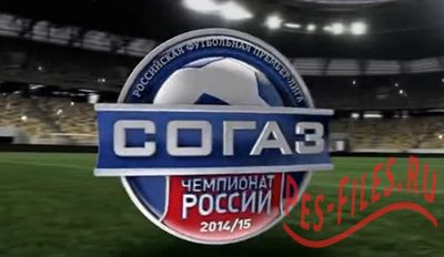 SOGAZ Russian FPL 2014-15 intro