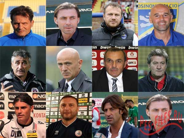 Serie B Coachs and Stadiums
